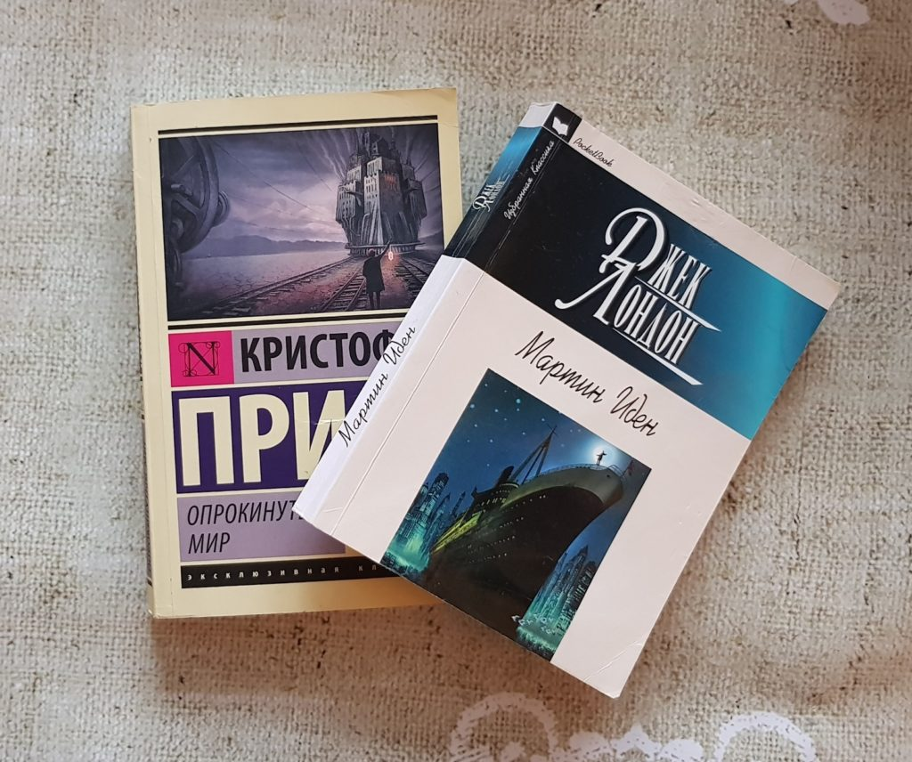 Что почитать: книги, которые вам вряд ли где-то еще посоветуют